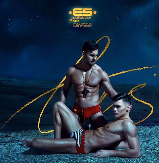 "Kirill Dowidoff, Serge Dimitroff | ""Gods of Desert,"" ES Collection Russia"