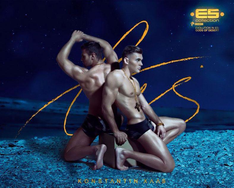 "Kirill Dowidoff, Serge Dimitroff | ""Gods of Desert,"" ES Collection Russia"