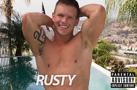 Rusty | Sean Cody